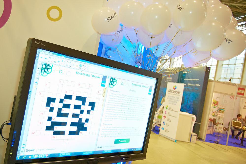 Интерактивный дисплей SMART Board E70