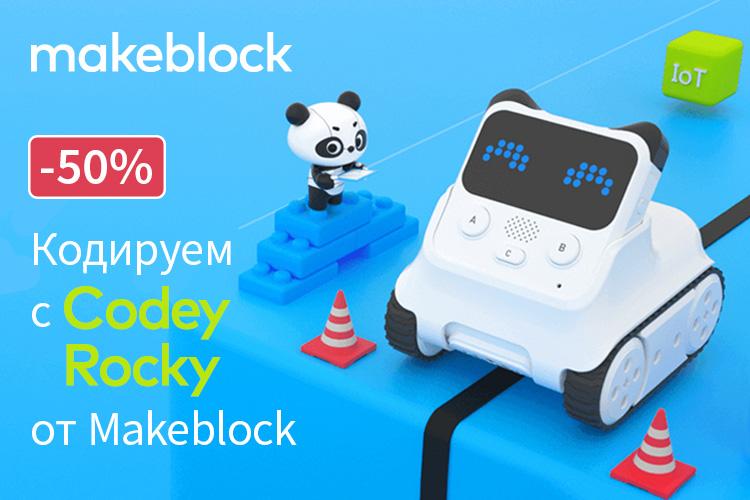 Mackblock-750x500-5.jpg