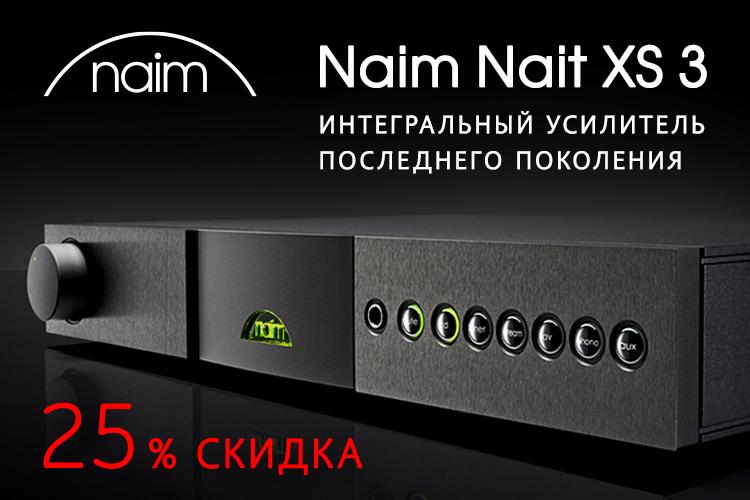 Усилитель Nait XS 3