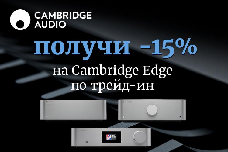 Cambridge 750x500-4.jpg