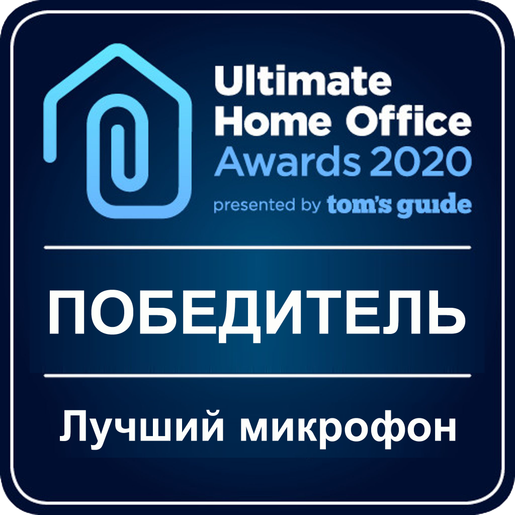 UHOA.0006_winner badges5_transp_RU.png